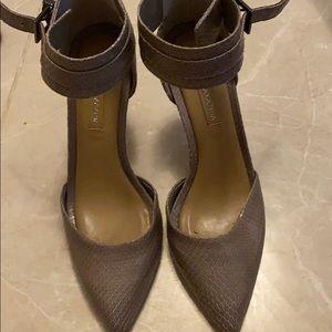 BCBG stylish shoes
